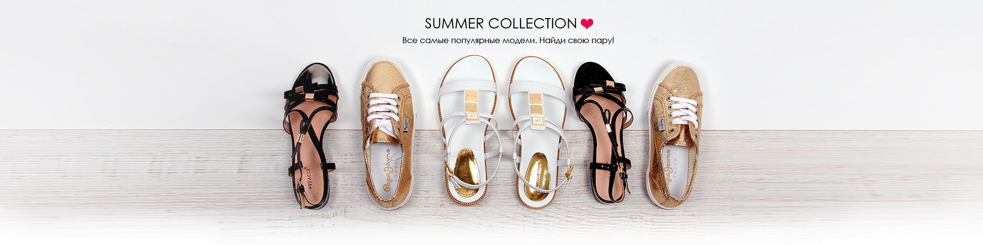 Модные новинки весна/лето 2016
